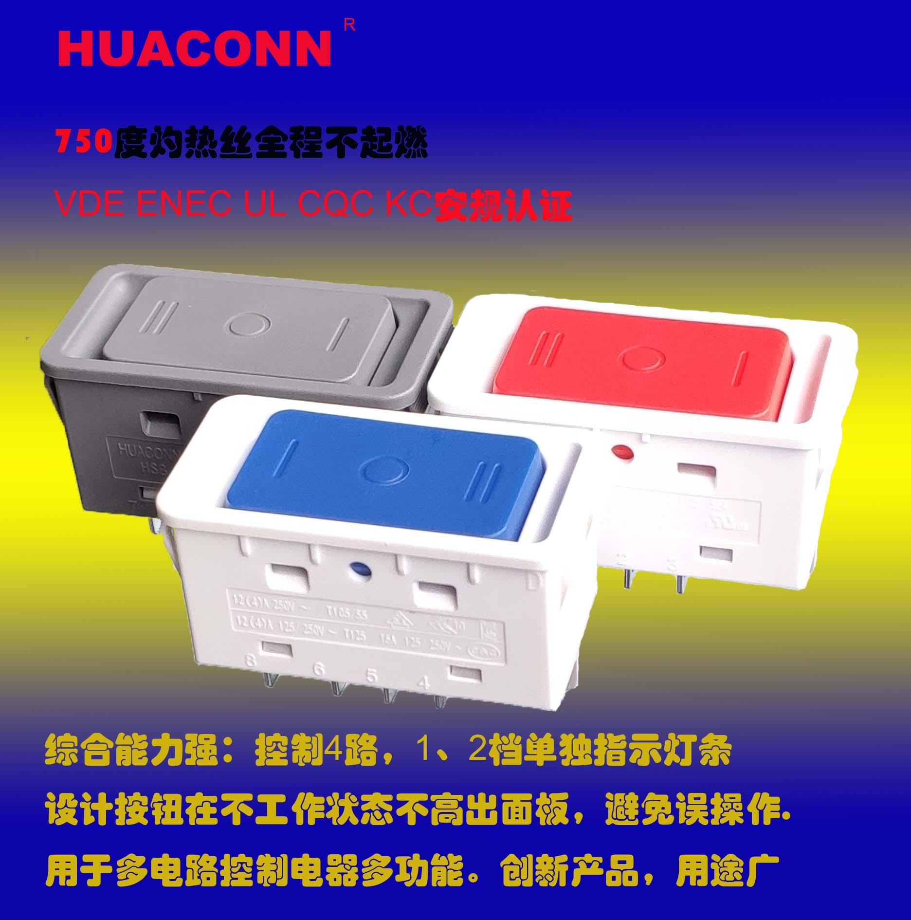 HS8-F12-8-05Q1B1-HH01